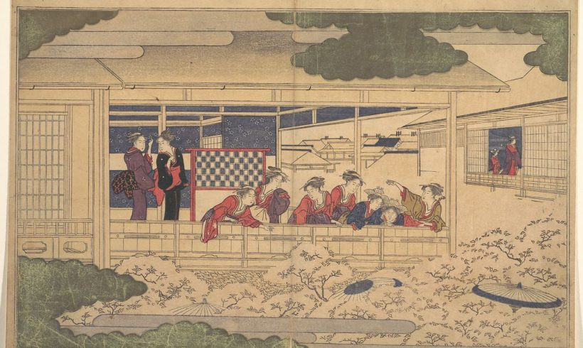 Viewing Cherry Blossoms,1790, Kitagawa Utamaro Japanese