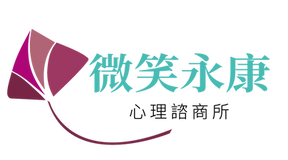 logo_輔助圖_工作區域_1_複本.png