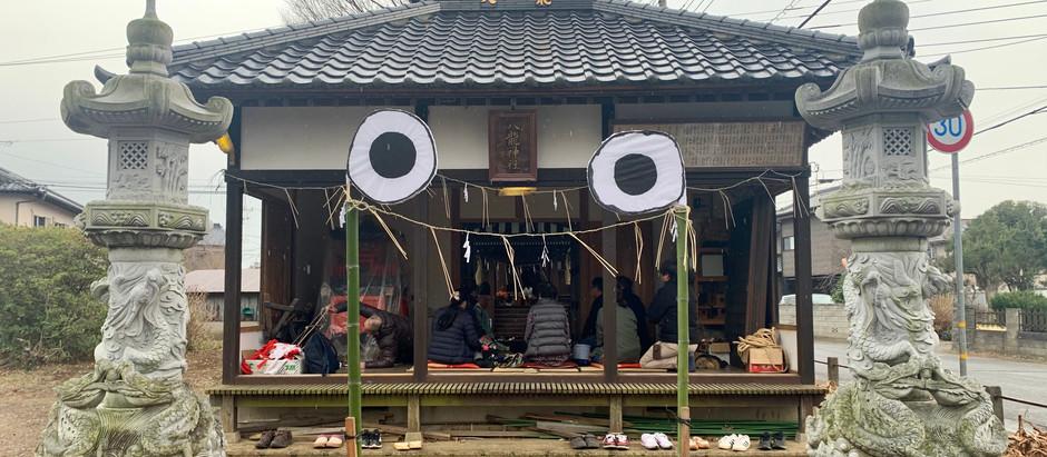 八龍神社 神社まつり