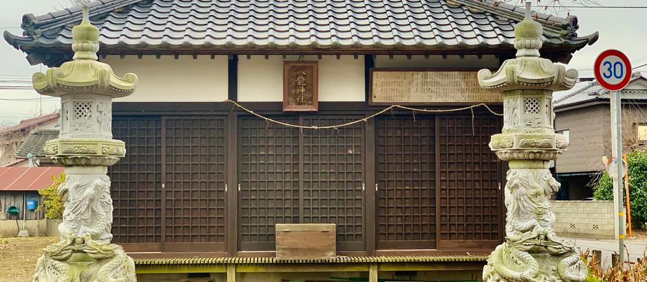 本殿が西向き?少し変わってる八龍神社