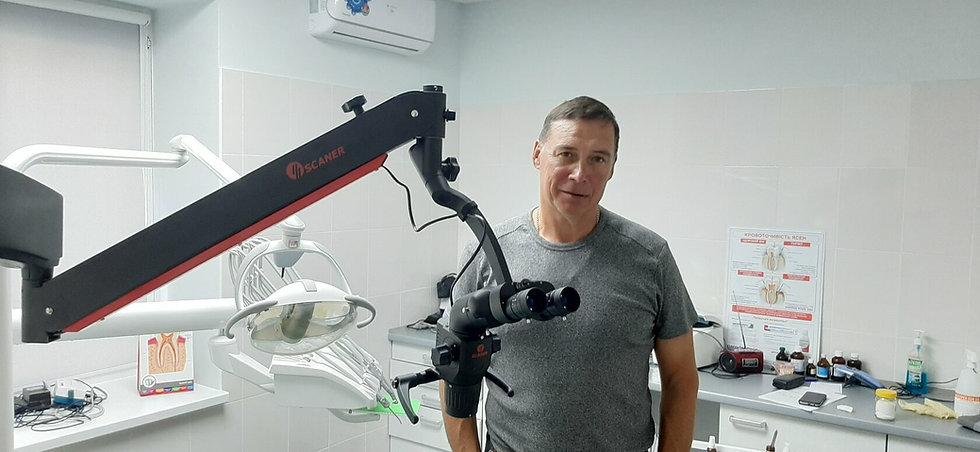 Dentist Dental microscope 5.jpg