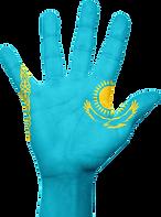 kazakhstan-674013_640.png