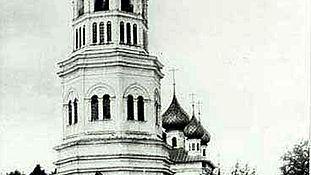 1618-1910.jpg
