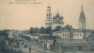 7381R_Ivanovo-Voznesensk._Vid_na_nijnii_