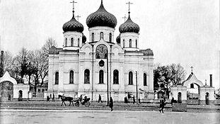 Вознесенская(Посадская) церковь 1848-190