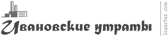 4_Grayscale_logo_on_transparent_304x65.p