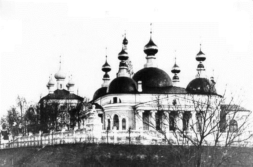 Тррицкий собор