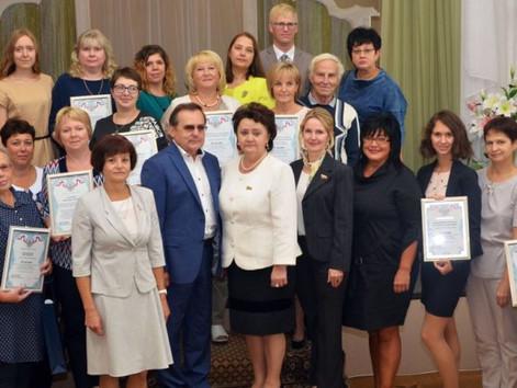Награждение победителей конкурса добровольческих инициатив,  исследовательских и социальных проектов