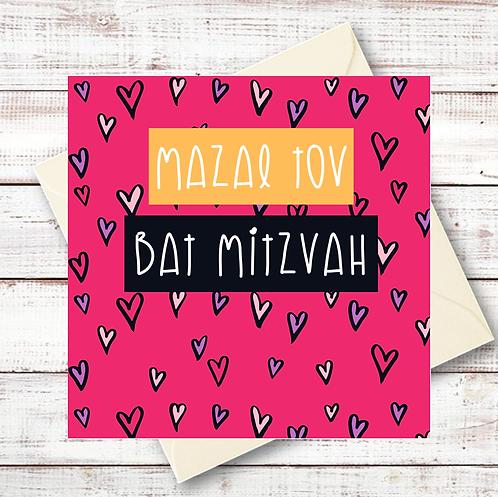 JEWISH GREETING CARDS
