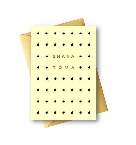 JEWISH NEW YEAR CARD - GOLD FOIL