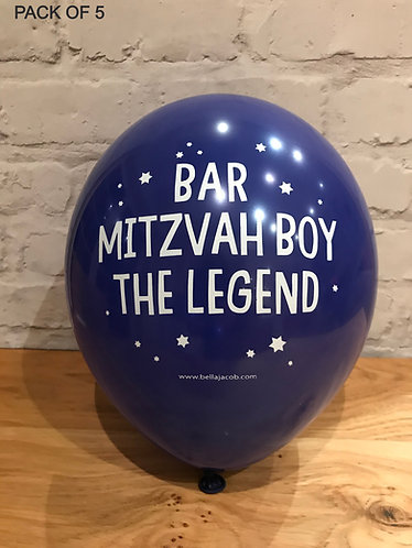 BAR MITZVAH BOY THE LEGEND BALLOONS