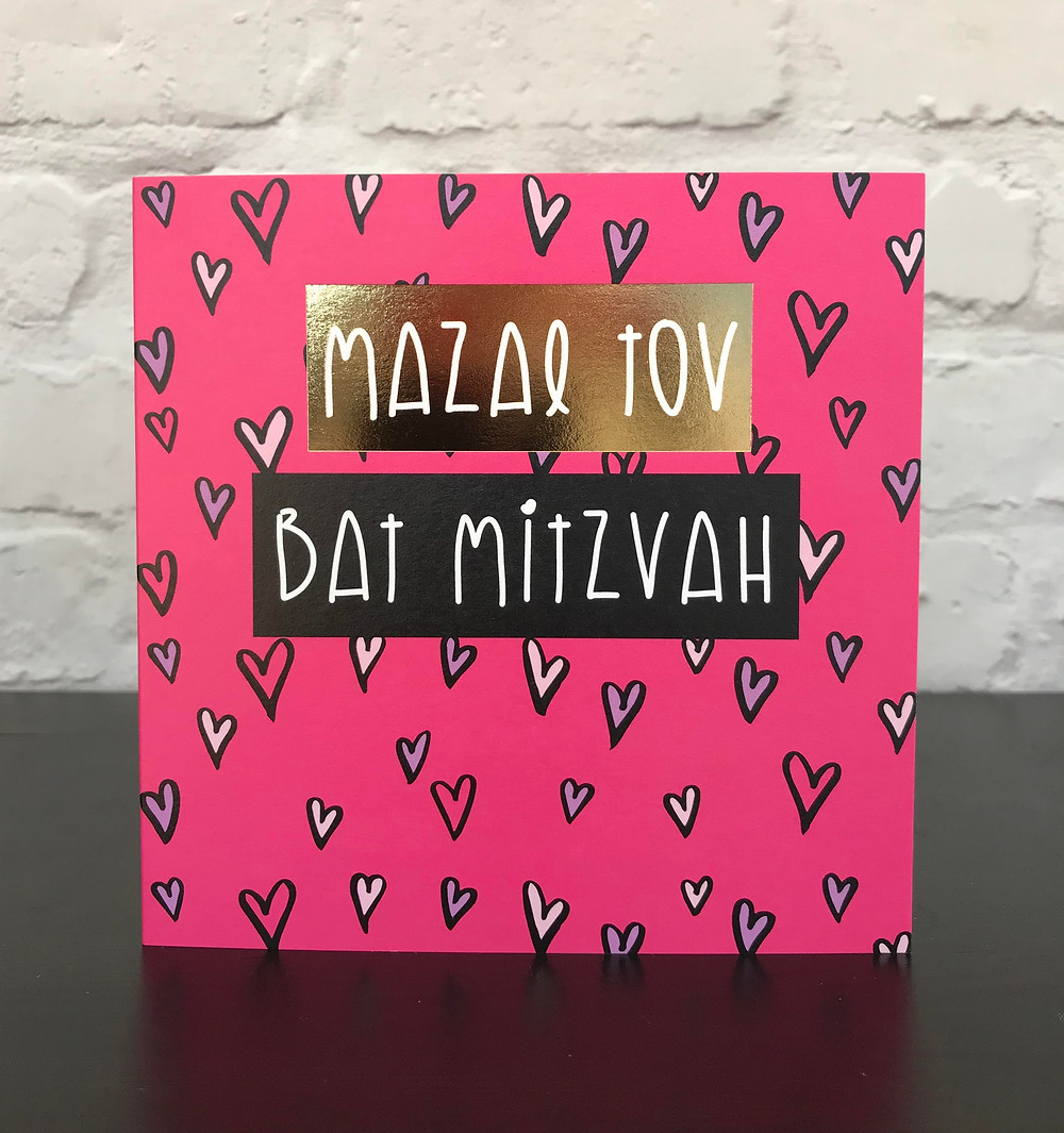 Luxury Gold Foiled Bat Mitzvah Card