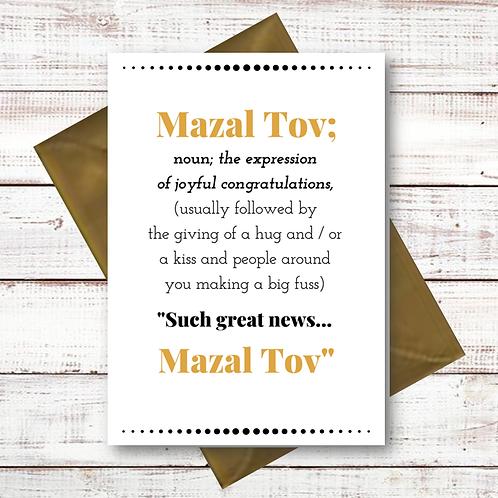 MAZAL TOV (CL05)