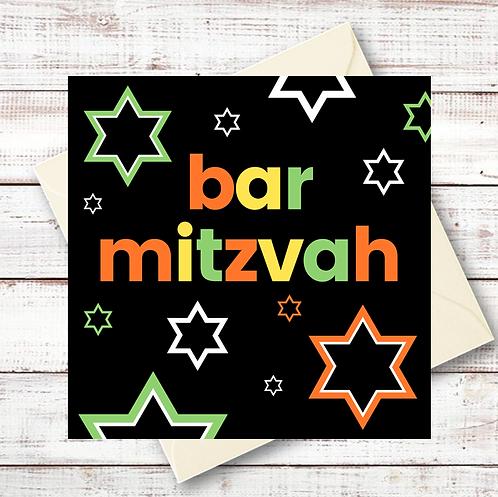 BAR MITZVAH STARS (MZL25)