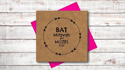 kraft bat mitzvah card
