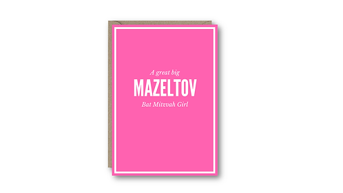 mini BAT MITZVAH CARD
