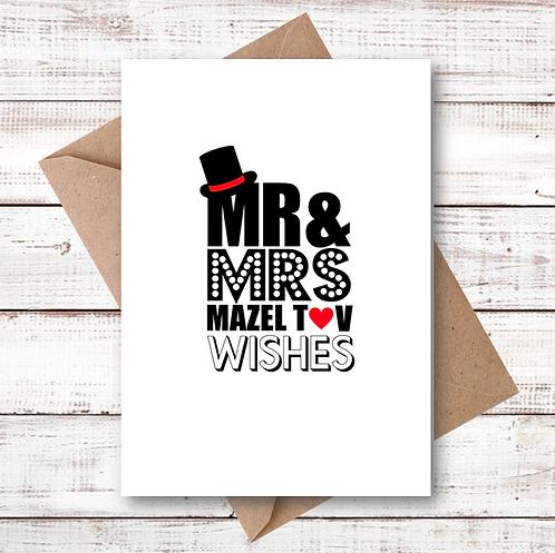 JEWISH WEDDING CARD (MZL13)