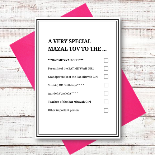 BAT MITZVAH TICK BOX CARD (MZL16)