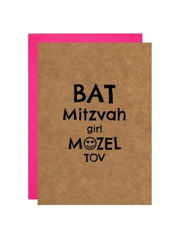 MINI KRAFT BAT MITZVAH CARD