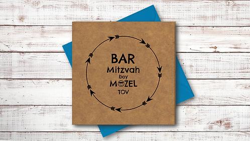 popular bar mitzvah cards