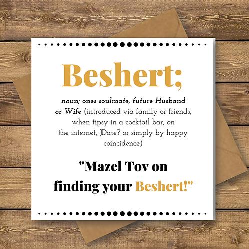 BESHERT FOIL CARD (009)