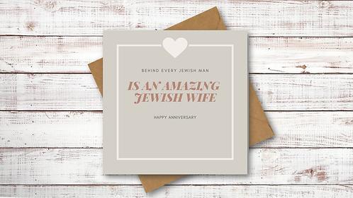 jewish anniversary card #jewishanniversarycard