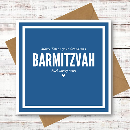 grandsons bar mitzvah card