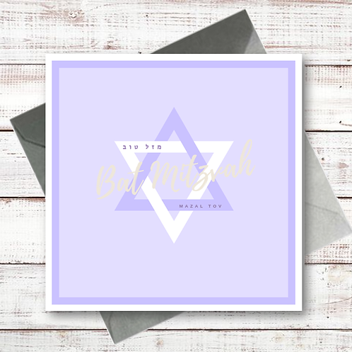 foiled bat mitzvah card