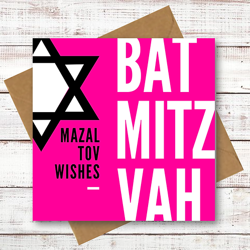 Bat Mitzvah Card, Jewish Greeting Card