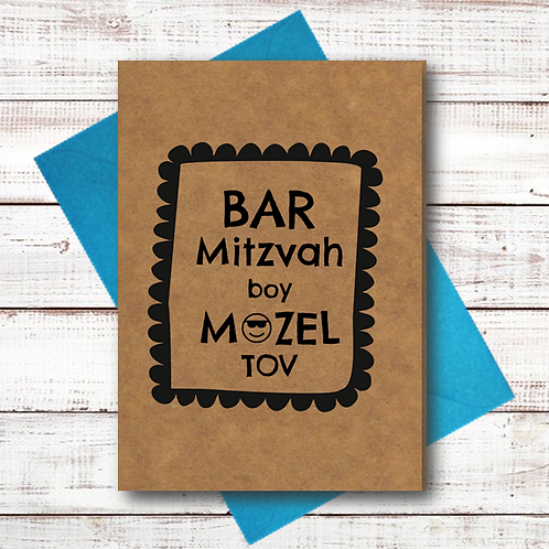 BAR MITZVAH KRAFT SMILEY (MZL05)