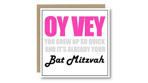 Bat Mitzvah Card, Jewish Greeting Cards, Modern Jewish Cards, Jewish Cards, Bat Mitzvah