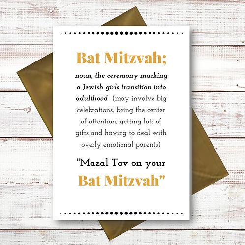 BAT MITZVAH (CL12)