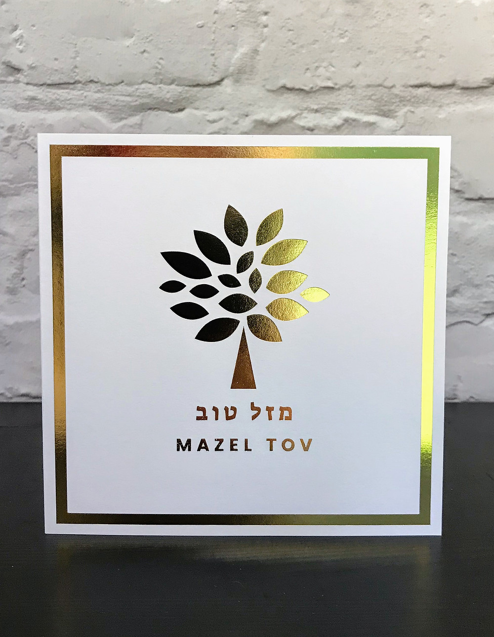 Beautiful foiled gold Mazel Tov card with the Tree of Life