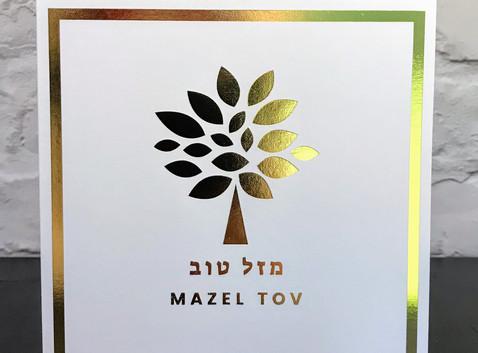 Is it Mazel or Mazal?