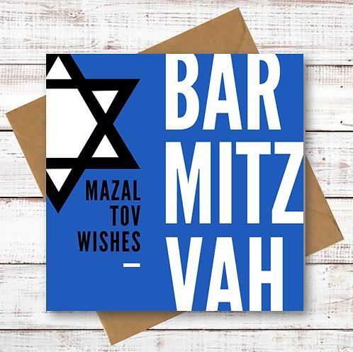 BAR MITZVAH CARD (107)