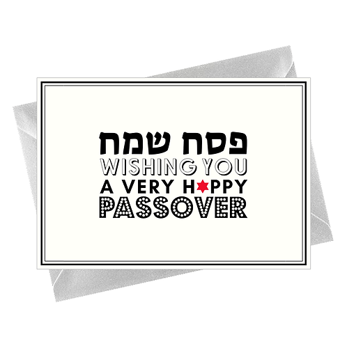 HAPPY PASSOVER (5 CARDS)