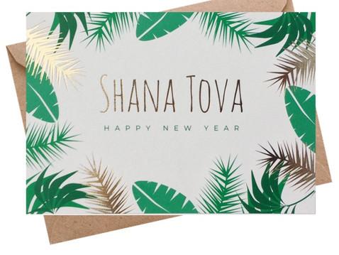 Jewish New Year Cards