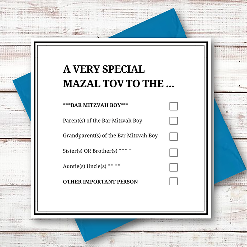 on trend bar mitzvah card