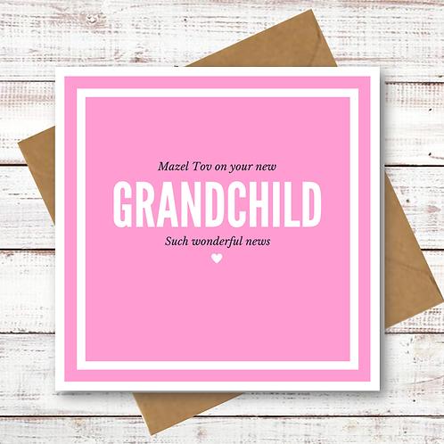 NEW GRANDCHILD (101)