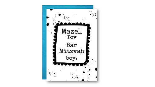 mini BAR MITZVAH CARD