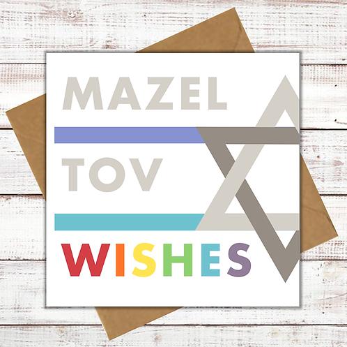 MAZEL TOV JEWISH GREETING CARD