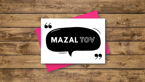 MAZAL TOV  5 CARD PACK