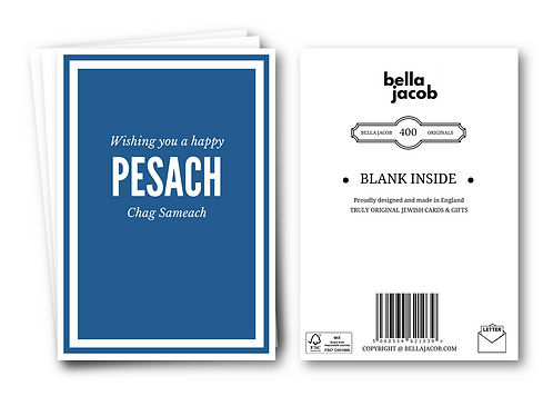 Single Pesach Card - direct to recipient