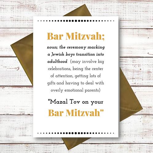 BAR MITZVAH (CL13)