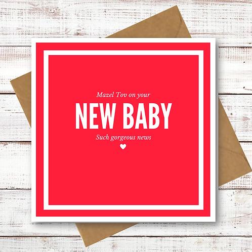 NEW BABY (090)