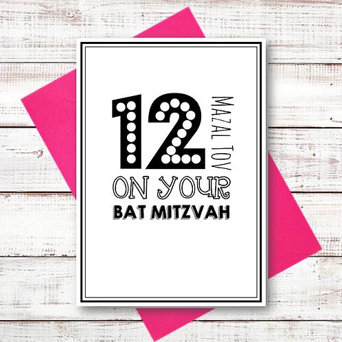 BAT MITZVAH CARD (MZL18)