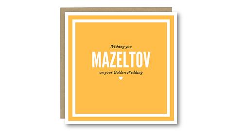 Wholesale Jewish Cards. Mazeltov on your Golden Wedding.