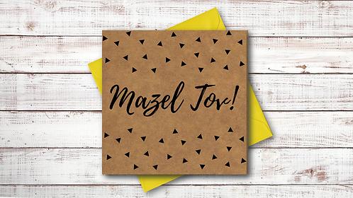 MODERN KRAFT MAZEL TOV JEWISH GREETING CARD BY BELLA JACOB