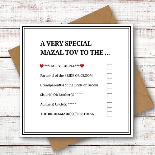 JEWISH WEDDING CARD TICK BOX (MZL03)