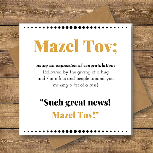 MAZEL TOV FOILED CARD (006)